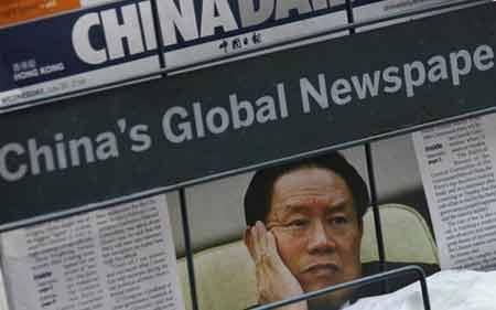 Thông tin vụ Chu Vĩnh Khang tràn ngập trên các mặt báo của Trung Quốc