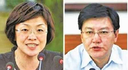 Nữ quan tham Dương Hiểu Ba và nguyên Bí thư Thị ủy Cao Bình Tạ Khắc Mẫn