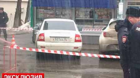 Hiện trường vụ ám sát thủ lĩnh đối lập ở Nga Boris Nemtsov ngày 27/2