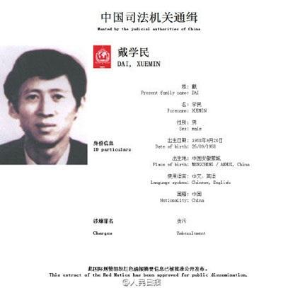 Lệnh truy nã đối với Dai Xuemin (Ảnh: