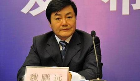 Wei Pengyuan, phó giám đốc của Cục quản lý năng lượng quốc gia, sa lưới chống tham nhũng