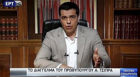 Thủ tướng Hy Lạp Alexis Tsipras lên truyền hình giải thích vì sao ông không chấp nhận cứu trợ.