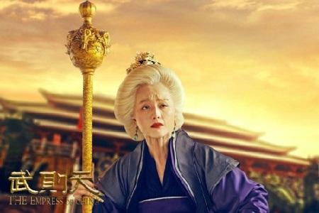Choáng trước tạo hình Võ Tắc Thiên tuổi 80 của Phạm Băng Băng