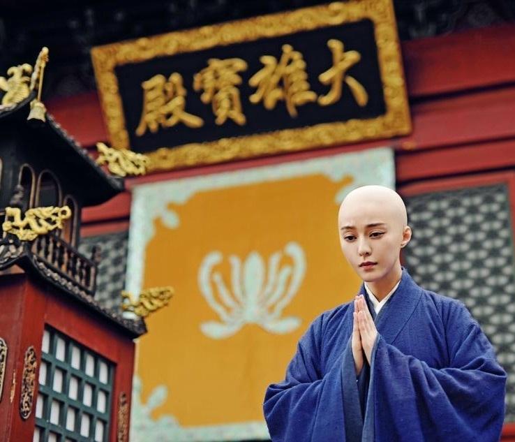 Hình ảnh ni cô của Võ Mỵ Nương trong
