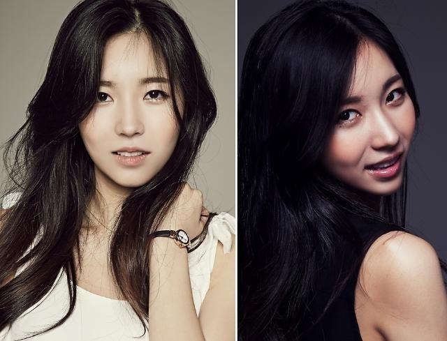 Hai nghệ sĩ trẻ Lee Ji Yeon và Dahee đã bị kết án 1 năm bóc lịch vì tống tiền Lee Byung Heon.