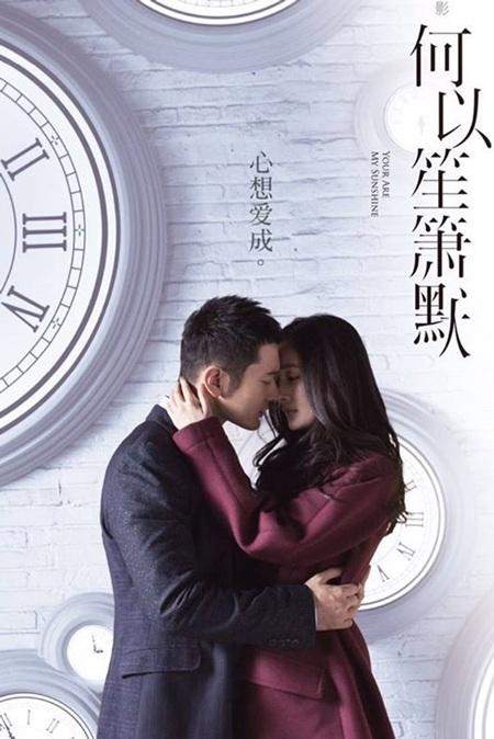 Dương Mịch và Huỳnh Hiểu Minh trên poster quảng cáo bộ phim Bên nhau trọn đời.