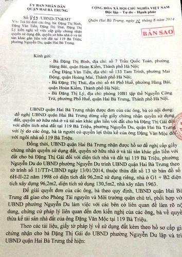 UBND phường Nguyễn Du xác nhận tính pháp lý của n