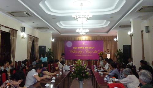 Cuộc hội thảo thu hút sự chú ý của dư luận.