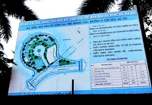 Các hạng mục phục vụ cộng đồng tại bán đảo hồ Hoàng Cầu sẽ được hoàn thiện trong tháng 6/2015.