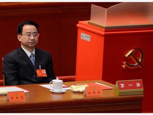 Trước khi bị lập án điều tra, ông Lệnh Kế Hoạch vẫn xuất hiện công khai ở Trung Quốc.