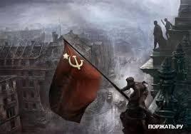Chiến tranh Vệ quốc vĩ đại - Biểu tượng của chủ nghĩa anh hùng