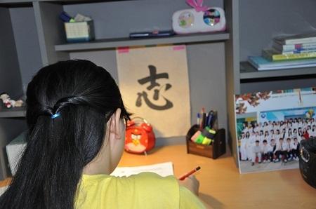Chữ Chí luôn được đặt ở góc học tập của Vân để nhắc nhở em cố gắng.