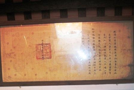 Hiện nay Phủ thờ cá Ông của làng Diêm Phố vẫn giữ nguyên vẹn sắc phong.