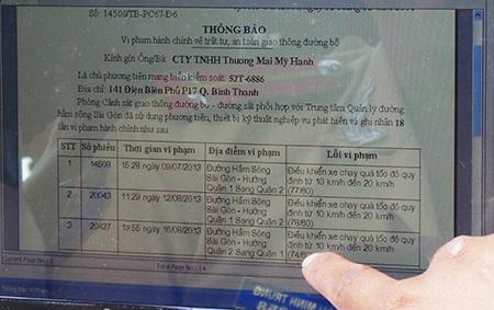 Giấy ghi nhận về thời gian, địa điểm và lỗi vi phạm với xe ô tô của Công ty TNHH Mỹ Hạnh
