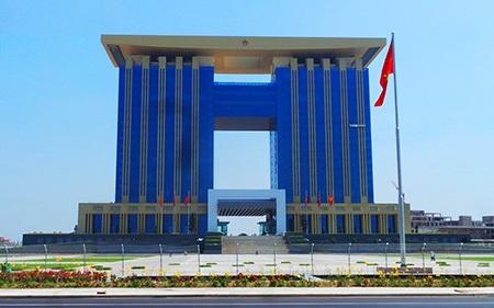 Trung tâm hành chính tập trung của tỉnh Bình Dương hiện tại