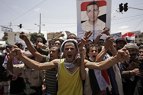 Thứ Bảy đẫm máu ở Yemen: 40 người thiệt mạng do xô xát - 1