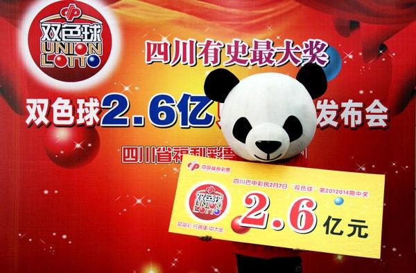 Một công dân Trung Quốc thắng xổ số hơn 41 triệu USD - 1