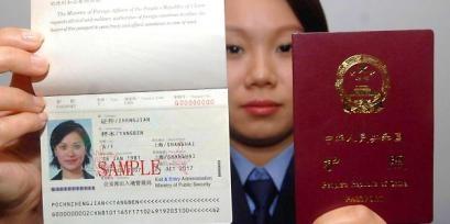 Các nước láng giềng đồng loạt phản đối hộ chiếu mới của Trung Quốc