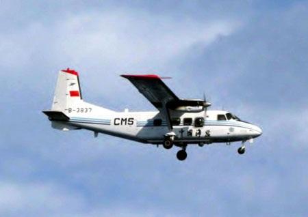 Bộ trưởng Quốc phòng Nhật: Có thể bắn cảnh cáo máy bay Trung Quốc
