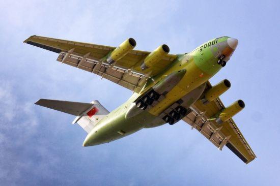Trung Quốc thử nghiệm siêu máy bay vận tải