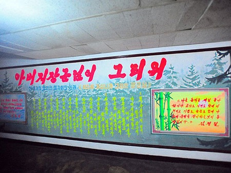 Đột nhật tầng bí mật trong khách sạn lớn nhất Triều Tiên