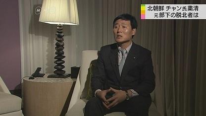 Ông Kim Gwang Jin trong cuộc trả lời phỏng vấn với đài NHK.