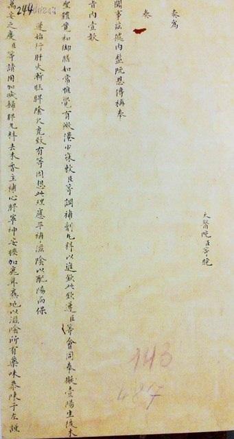 Nội dung của việc tấu trình bài thuốc giúp vua Minh Mạng đỡ mệt và ngủ ngon