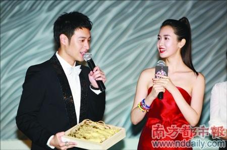 Lee Dae Hae tới Hồng Kông làm Bond Girl - 11