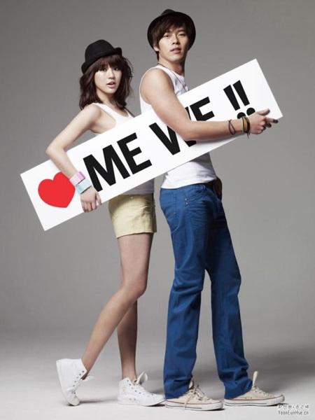 Chiêm ngưỡng ảnh quảng cáo mới của Yoon Eun Hye - 22
