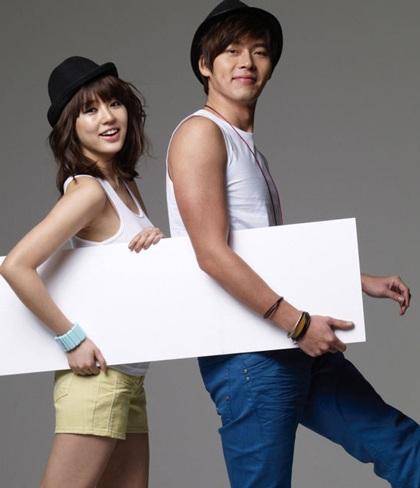 Chiêm ngưỡng ảnh quảng cáo mới của Yoon Eun Hye - 23