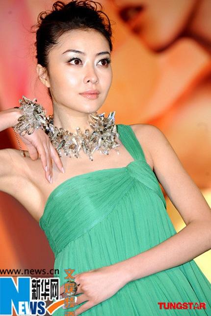 Người tình của Quách Phú Thành sexy với áo tắm - 10