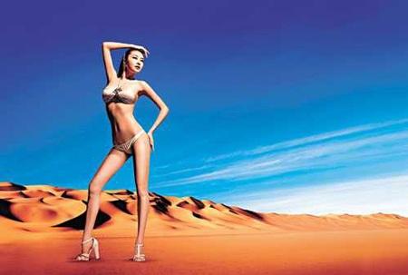 Người tình của Quách Phú Thành sexy với áo tắm - 2