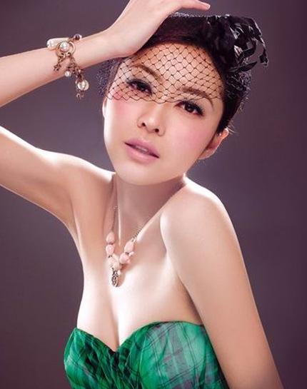 Người tình của Quách Phú Thành sexy với áo tắm - 4