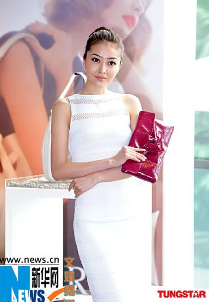 Người tình của Quách Phú Thành sexy với áo tắm - 9