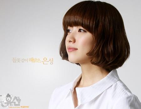 Han Hyo Joo xinh đẹp với tóc ngắn - 15