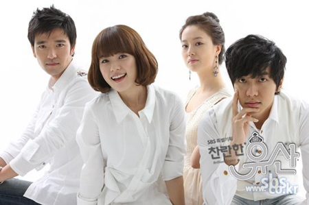 Han Hyo Joo xinh đẹp với tóc ngắn - 17