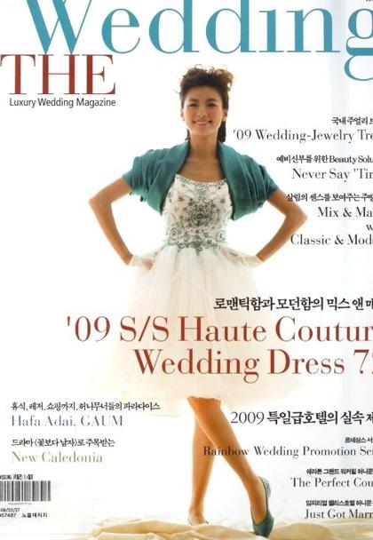 Han Hyo Joo xinh đẹp với tóc ngắn - 19