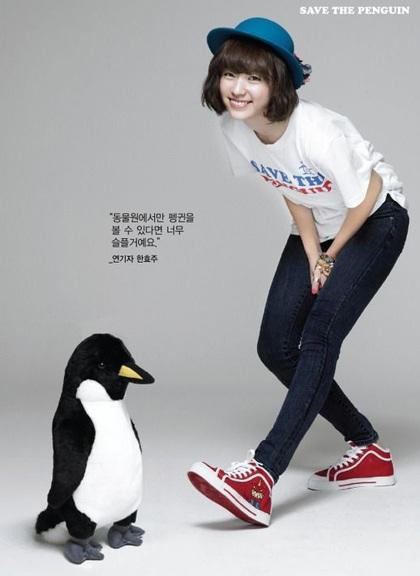 Han Hyo Joo xinh đẹp với tóc ngắn - 9
