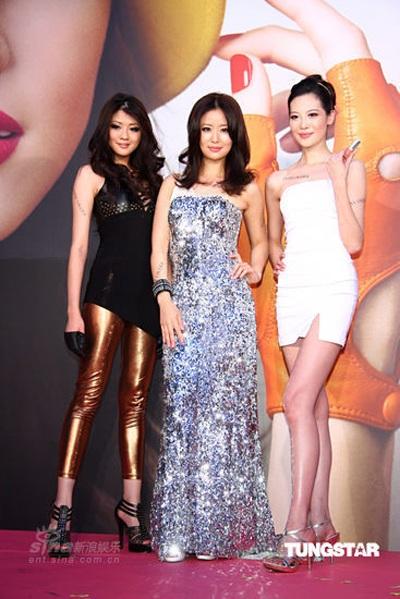 Lâm Tâm Như làm người mẫu thời trang  - 6