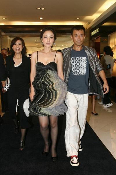 Người yêu cũ của Phạm Băng Băng cưới vợ vào tháng 9 tới - 1