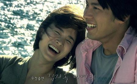 Song Hye Kyo vẫn vấn vương tình cũ - 4