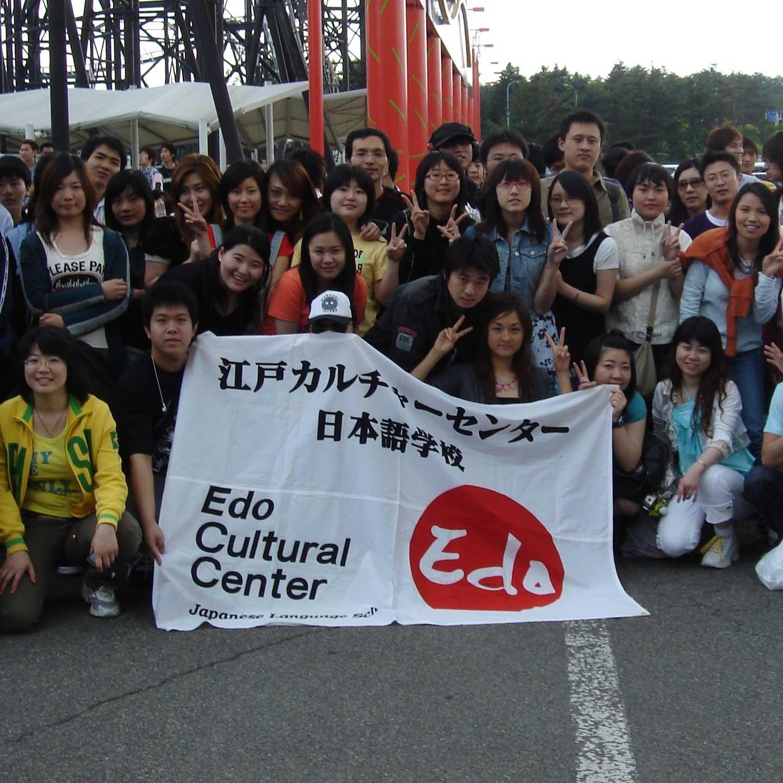 Du học tại Edo Japanese School và 10 suất học bổng học tiếng Nhật tại Việt Nam - 1