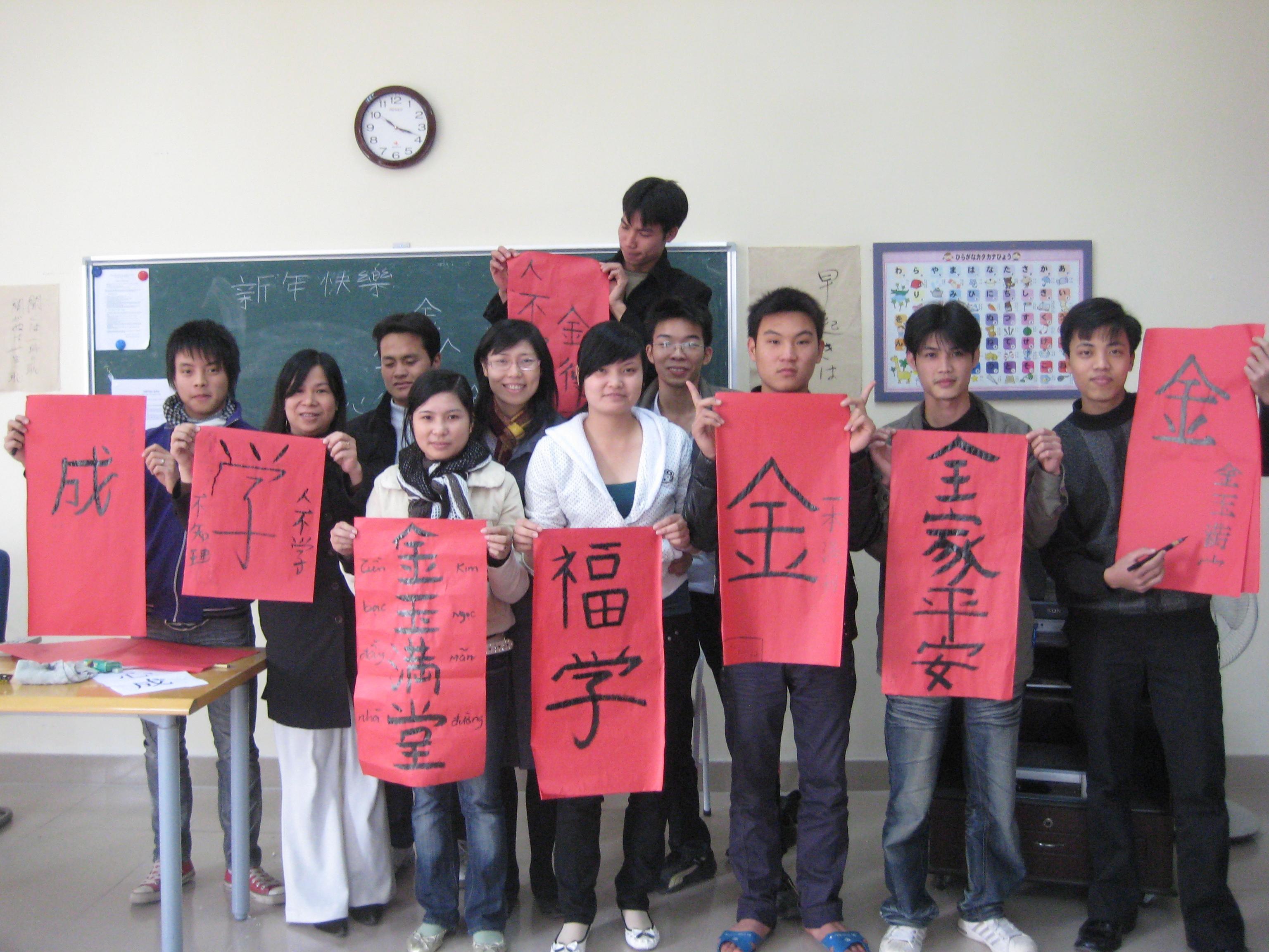 Du học tại Edo Japanese School và 10 suất học bổng học tiếng Nhật tại Việt Nam - 2