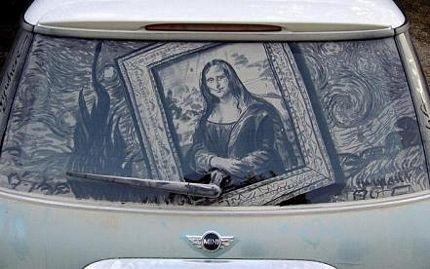 Biến ô tô phủ bụi thành tác phẩm nghệ thuật - 4