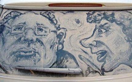 Biến ô tô phủ bụi thành tác phẩm nghệ thuật - 11