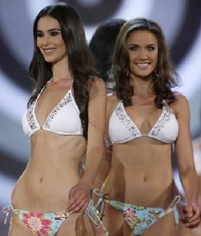 Xem lại đêm thi sôi động của Hoa hậu Hoàn vũ 2009 - 29