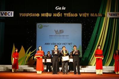 """Hệ thống Anh Văn hội Việt Mỹ - """"Thương hiệu nổi tiếng nhất ngành hàng giáo dục đào tạo"""" - 2"""