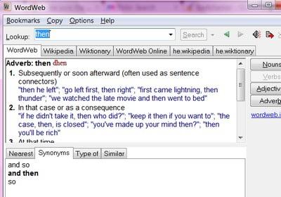 writting-eng-2.jpg