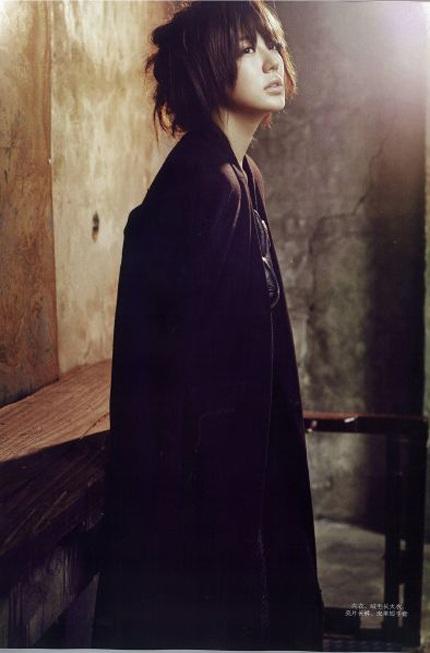 """Yoon Eun Hye """"biến hóa"""" với màu đen - 7"""