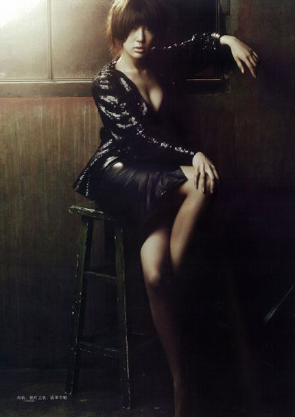 """Yoon Eun Hye """"biến hóa"""" với màu đen - 8"""